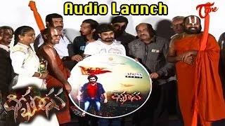 Digbandhana Movie Audio Launch || Dhee Srinivas,Dhanaraj, Naghineedu - TELUGUONE