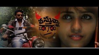 Vasthunna Bangaram - New Telugu Short Film 2017 | Deekshitha | A Suspense Thriller Short film - YOUTUBE