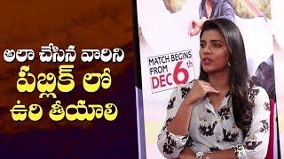 Hang them in public: Aishwarya Rajesh || అలా చేసిన వారిని పబ్లిక్ లో ఉరి తీయాలి || IndiaGlitz - IGTELUGU