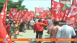 CPI Leaders Protest Against TDP Govt In AP | iNews - INEWS
