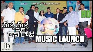 Malli Malli Idi Rani Roju Music launch - idlebrain.com - IDLEBRAINLIVE