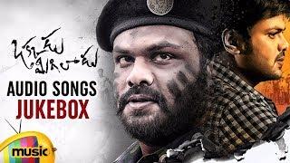 Okkadu Migiladu Telugu Movie Audio Songs Jukebox | Manchu Manoj | Anisha Ambrose | Mango Music - MANGOMUSIC