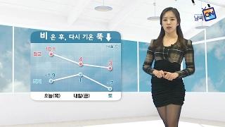날씨정보 02월 16일 17시 발표