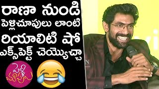 Rana About Reality Shows | Rana Daggubati Pressmeet on No 1 Yaari Season 2 | TFPC - TFPC