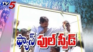 YCP Jet Speed In Elections - TV5NEWSCHANNEL