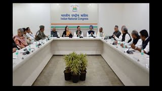 In Graphics:  Rahul Gandhi chairs the first Steering Committee meeting - ABPNEWSTV