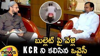 Asaduddin Owaisi Met KCR at Pragati Bhavan | Owaisi Latest News | Exitpoll Updates | Mango News - MANGONEWS