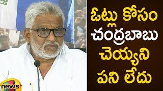 YCP Ex MP YV Subba Reddy Controversial Comments On Chandrababu Naidu | 2019 AP Elections |Mango News - MANGONEWS