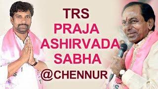 LIVE | KTR LIVE | Balka Suman | TRS Praja Ashirvada Sabha | Chennur LIVE | TVNXT LIVE - MUSTHMASALA