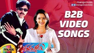 Thammudu Back 2 Back Video Songs | Pawan Kalyan | Preeti Jhangiani | Ramana Gogula | Mango Music - MANGOMUSIC