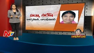 Gandhinagar Corporator Padma Suresh || Special Ground Report || Corporator Graph || NTV - NTVTELUGUHD