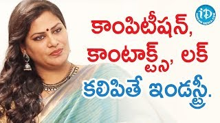 కాంపిటీషన్, కాంటాక్ట్స్, లక్ కలిపితే ఇండస్ట్రీ.. - Actress Madhavi || Soap Stars With Harshini - IDREAMMOVIES