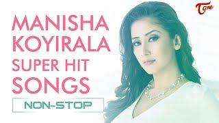 Manisha Koirala Super Hit Video Songs Jukebox || TeluguOne - TELUGUONE