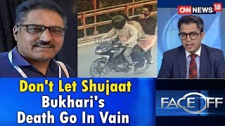 Face Off | Don't Let Shujaat Bukhari's Death Go In Vain | #RamzanCeasefire | CNN News18 - IBNLIVE