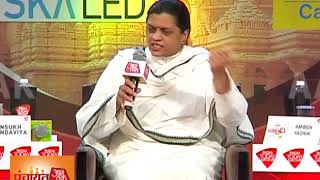 Panchayat Aaj Tak Gujarat: Demonetization and GST - AAJTAKTV