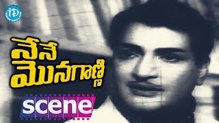 Nene Monaganni Movie Scenes - Rajanala Meets NTR    Sheela    Santha Kumari    Sandhya Rani - IDREAMMOVIES