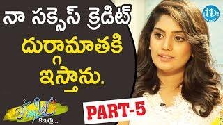 Actress Karuunaa Bhushan Exclusive Interview - Part #5 || Anchor Komali Tho Kabarlu - IDREAMMOVIES