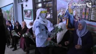 مؤسسة أشبال وزهرات اقليم حركة فتح بطولكرم تكرم العاملات في مدرسة العمرية على شرف الثامن من آذار