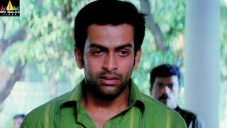Yama Muduru Movie Prithvi Raj Emotional about His Love | Telugu Movie Scenes | Sri Balaji Video - SRIBALAJIMOVIES