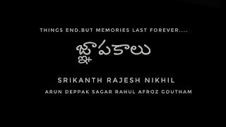 Gnapakaalu Telugu latest short film by Rajesh Chandrapu - YOUTUBE