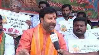 తిరుమలలో దళారీ వ్యవస్థను రూపుమాపాలి...| BJP Leaders Protest at TTD Bhavan in Tirupati | CVR News - CVRNEWSOFFICIAL