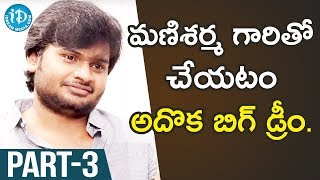 Samanthakamani Director Sriram Aditya Exclusive Interview Part #3 || Talking Movies With iDream - IDREAMMOVIES