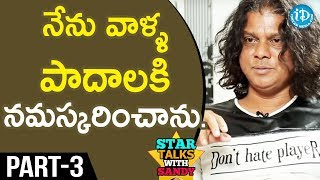 Dance Master Rakesh Exclusive  Interview - Part #3 || Star Talks With Sandy - IDREAMMOVIES