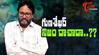 Secrets Behind Gunasekhar Rudramadevi !