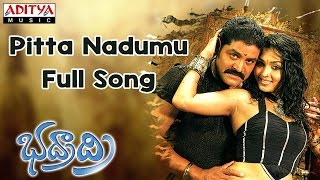 Pitta Nadumu Full  Song || Bhadradri Telugu Movie || Sri Hari, Raja,Ghajala, Nikita - ADITYAMUSIC