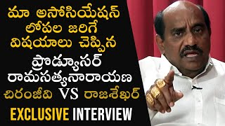 Producer Rama Satyanarayana Exclusive Interview | MAA Association | Chiranjeevi vs Rajashekar - TFPC