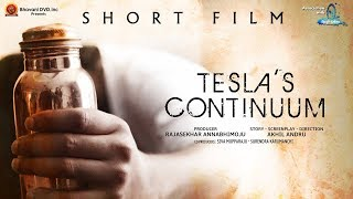 Tesla Continuum Short Film - 2018 Telugu Short Films - Bhavani HD Movies - YOUTUBE
