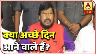 Indians will soon receive Rs 15 lakh, claims union minister Ramdas Athawale| Master Stroke - ABPNEWSTV