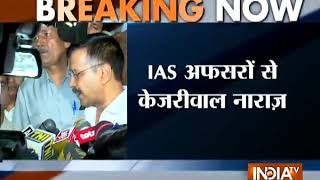 CM Arvind Kejriwal: 90 per cent of IAS officers do not work, hold up files - INDIATV