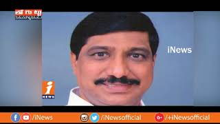 BC Janardhan Reddy Unhappy With TDP High Command in Challa Ramakrishna Reddy Issue | Loguttu | iNews - INEWS