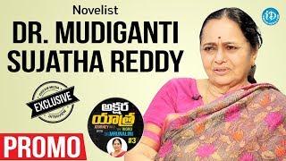 Renowned Writer Dr Mudiganti Sujatha Reddy Interview Promo | Akshara Yathra With Dr Mrunalini #3 - IDREAMMOVIES