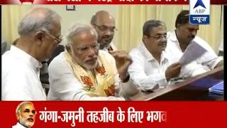 Narendra Modi files nomination from Varanasi - ABPNEWSTV
