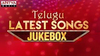 Telugu Latest Trending Songs || Jukebox - ADITYAMUSIC