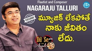 Flutist And Composer Flute Nagaraju Talluri Exclusive Interview || Dil Se With Anjali #79 - IDREAMMOVIES