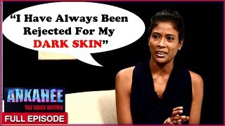 """""""I Have Always Been Rejected For My Dark Skin""""- Ankahee The Voice Within 