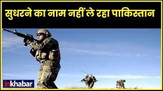 Pakistan Violates Ceasefire in Jammu Kashmir Akhnoor, Sunderbani Sector पाकिस्तान सीजफायर उल्लंघन - ITVNEWSINDIA