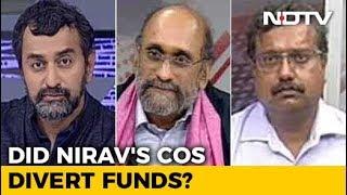 NDTV Exclusive: Nirav Modi's Rs 539 Crore Swindle? - NDTV