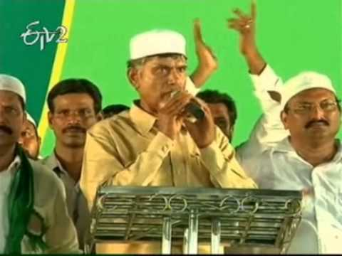 Chandhrababu Naidu declare to create a Third Party in Nationalised
