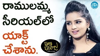 I Played Negative Role In Ramulamma Serial - Karonya Kathrin || #BangariBalaraju || Talking Movies - IDREAMMOVIES