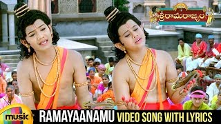 Ramayaanamu Video Song with Lyrics | Sri Rama Rajyam Movie | Balakrishna | Nayanthara | Ilayaraja - MANGOMUSIC