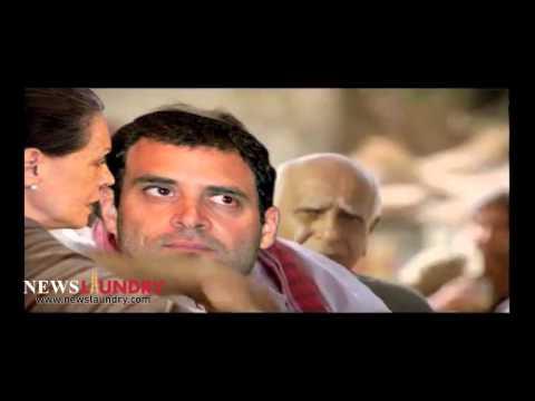 Bharat Nirman Spoof Ad Rahul Gandhi Sonia Gandhi Manmohan Singh FUNNY