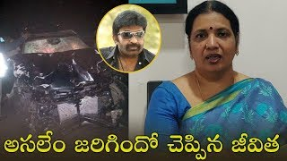 Jeevitha Byte about Rajasekhar Accident | Hero Rajasekhar Car Met With Accident - TFPC