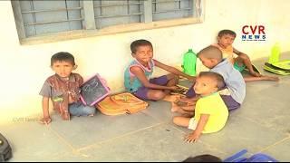 గిరిజన సంక్షేమ పాఠశాలలపై ప్రభుత్వ నిర్లక్ష్యం : Special Focus on Govt Schools Problems in Telangana - CVRNEWSOFFICIAL