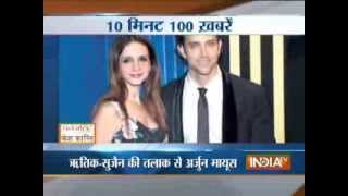 10 minute 100 khabrein 17th December 2 PM -5 - INDIATV