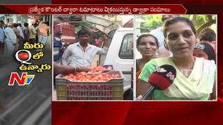 Tomato Prices Hit Rs 80 in Retail Markets || Customers Facing Problems || NTV - NTVTELUGUHD