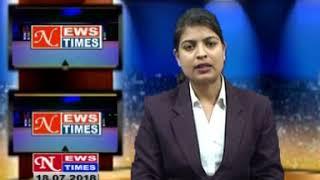 NEWS TIMES   JAMSHEDPUR DAILY HINDI LOCAL NEWS, DATED 18 7 2016,PART 1 - JAMSHEDPURNEWSTIMES
